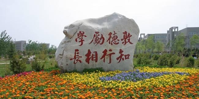 http://www.xatu.cn/images/16/09/06/cs0mdhcjr1/156fe88c597.jpg