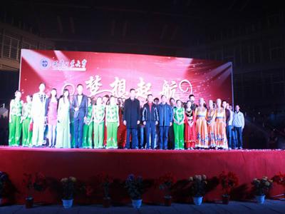 西安工大举办 梦想起航 2011年迎新晚会