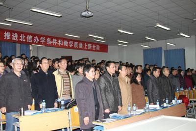 西安工业大学图片