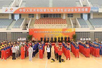 西安工大女篮取得第九届大运会开门红图片