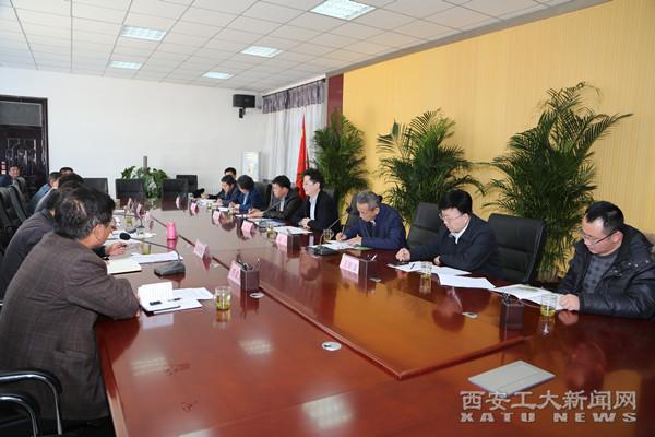 工作,同时希望西安工业大学发挥自身特色,为庄里镇的科技发展、产