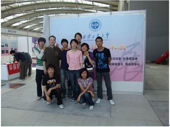 西安工大学生社团参加陕西省学生社团成果展受关注图片